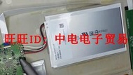 適用Sony DPT-RP1 13.3吋DPT-CP1