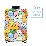 Luggage case protectorBrigade luggage Box Protection sleeve applicable rookie sunny Merva Muji 28 inch 20 Pull cover