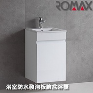ROMAX羅曼史浴室櫃吊櫃-42cm