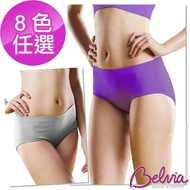 【JML】Belvia貝薇雅無痕3D提臀內褲8件組(隨機色)