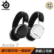 SteelSeries 賽睿 Arctis 7 無線 電競耳機麥克風 黑 白 PCHOT