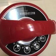 鍋寶微電腦養生豆漿機
