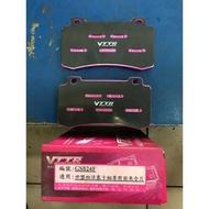 【優質輪胎】VTTR 粉紅進化性能版來令片(世盟N3大四活塞專用)三重區