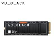 WD 黑標 SN850 2TB(散熱片) M.2 2280 PCIe SSD固態硬碟(WDS200T1XHE)
