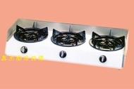 鑫忠廚房設備-餐飲設備:桌上型爐具系列-全新三口海產爐-賣場有-快速爐-工作台-冰箱-西餐爐