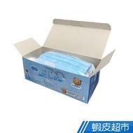 AOK 飛速 醫用平面口罩(未滅菌) 兒童口罩 50入/盒 蝦皮24h 現貨