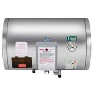 和成.20加侖.不銹鋼.橫掛式.儲熱型電熱水器 EH-20BAW4