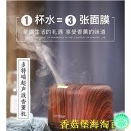 必備新品 多特瑞精油香薰機加濕器 家用臥室水氧機靜音細膩香氛機.
