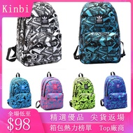 Adidas Backpack Clover Backpack Adidas Backpack Sports Leisure Student Bag