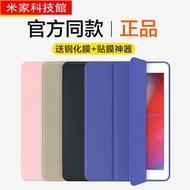 iPad保護套 閃魔iPad保護套2021第8代10.2寸2021蘋果air3平板mini5軟殼air2適用于4/3/2硅膠pro10.5