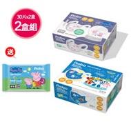 【博寶兒】SDC醫療防護兒童立體口罩30片x2盒-POLI歡慶煙火/佩佩豬水晶球 送佩佩豬洗手乳