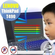 【Ezstick】Lenovo ThinkPad T490 防藍光螢幕貼(可選鏡面或霧面)