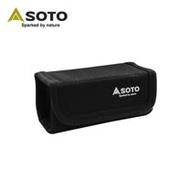 【SOTO】高山爐收納包 SOD-320CS