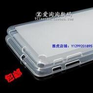 新品上架#華為T1-701Ua平板保護套 BGO-DL09/L03手機軟皮套7寸防摔硅膠外殼