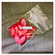 【現貨特賣】台灣現貨 強到爆表 紅鑽硬糖包-不是美國黑金ㄅㄧㄤ藤素ㄅㄧㄤ寶