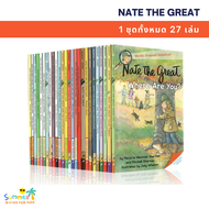 Nate the Great - (27 books) paperback English books for children