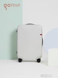 行李箱 gotrip拉桿箱子登機箱小清新韓版ins網紅行李箱 女可愛旅行箱密碼 JD  榮耀3c
