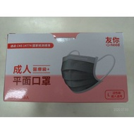 現貨剩下3盒台灣製造(康匠)友你活性碳口罩(50入)