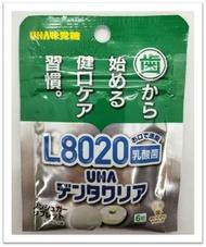 日本 健口習慣 UHA味覺糖 L8020 乳酸菌糖 7.8g