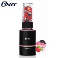 【OSTER】Blend Active隨我型果汁機【玫瑰金】【恆隆行授權經銷】