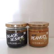 東和~石磨花生醬+黑芝麻醬180g~無糖~原味