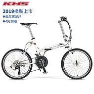 KHS功學社F20-T3F 20吋30速451輪組後避震折疊單車-白