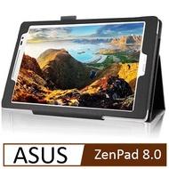 華碩 ASUS ZenPad 8.0 (Z380C/ Z380 KL) 平板專用可立式皮套