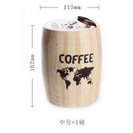 【圓形咖啡木桶-中號1磅-香木-直徑11.5*高16.2cm-1套/組】咖啡豆密封罐 咖啡粉儲存罐 香木桶 吧台裝飾品-7501010