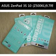 ASUS ZenPad 3S 10 (Z500KL)9.7吋【xmart-玻璃貼】9H 鋼化玻璃保護貼/玻璃膜/防指紋