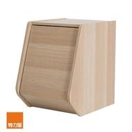 【特力屋】日本 IRIS 木質可掀門堆疊櫃 W30xH40cm 淺木色