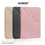 XUNDD Apple iPad(2017) 迪卡皮套