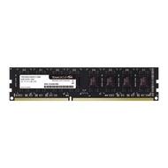TEAM 十銓 8GB / 4GB DDR3 1600 桌上型記憶體 記憶體 電腦記憶體 (終身保固) 4G 8G