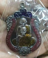เหรียญหลวงพ่อพัฒน์ เสมา คู่บารมี สัตตะ ขอบชมพู กนกม่วง (ปลุกเสก 2 วาระ หลังยันต์หลวงพ่อพัฒน์ หลวงปู่บุญมา)