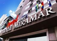 住宿 Hotel MiraMar 美麗華飯店