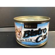 ✪四寶的店n✪白身鮪魚+吻仔魚 大銀貓罐170g Seeds 惜時 BISTRO CAT健康機能特級銀貓罐 /貓罐頭