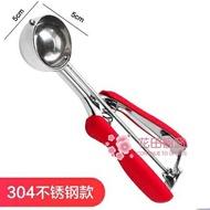 雪糕勺 可彈式不銹鋼雪糕勺 冰淇淋球冰激凌勺 水果挖球器西瓜挖勺【99購物節】