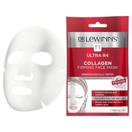 Dr. Lewinn's Collagen Firming Face Mask 1 Pack DR0091