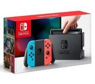 (全新現貨台灣代理版)Nintendo Switch NS 黑色主機 灰色手把 電光紅 電光藍 台灣公司貨