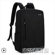 電腦包 小米華碩華為聯想戴爾電腦手提後背包男女筆記本充電背包