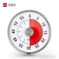 定時器 廚房定時器 廚房機械計時器 學生提醒計時器 兒童時間管理