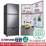 【TATUNG 大同】580公升變頻三門冰箱-琥珀金(TR-C580VP-AG)