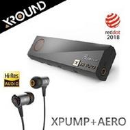 【台灣品牌XROUND XPUMP+AERO 3D智慧音效引擎耳機組合 】吃雞神器/腳步聲很清析/手遊絕地求生PUBG必備【風雅小舖】