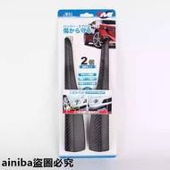 【銘車世界】SUBARU 通用型 下巴保桿防撞pu護條 碳纖維紋