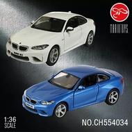 【瑪琍歐玩具】1:36 BMW M2 授權合金迴力車/CH554034