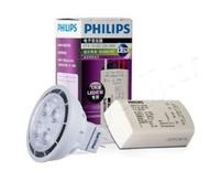 飛利浦PHILIPS/LED杯燈 MR16 5.5W 12V 白光 黃光 含專用變壓器/永旭照明PH-LED-MR165.5W%+1UF