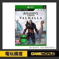 【現貨】XBOX 刺客教條:維京紀元 / 中文一般版 / Xbox Series X【電玩國度】