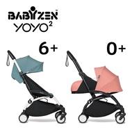 法國 BABYZEN YOYO2 0-3嬰兒手推車(6m+&新生兒套件)★愛兒麗婦幼用品★