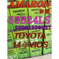 YES電池 愛馬龍 電瓶 AMARON 55B24LS WISH 15-VIOS 本田 豐田 65B24LS 限100顆