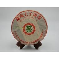 《普洱茶總匯 》 8582 綠印 400g 生餅 青餅 滿1500元免運 批發 普洱茶 高雄實體店面