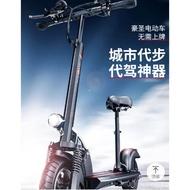不議價-48V鋰電池電動滑板車-摺疊車-遙控防盜,前後碟煞避震